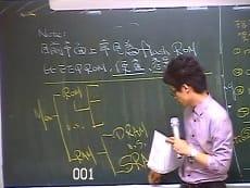 計算機概論-雲端 - 劉逸