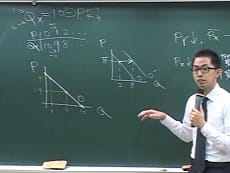 經濟學-雲端 - 陳 達