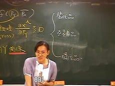 經濟-雲端 - 楊莉
