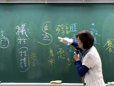 國考技術類三等共同科目-雲端 -  老師