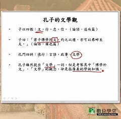 本國文學概論-雲端 - 李華