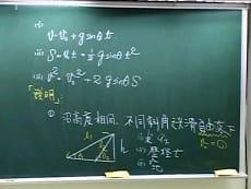 普通物理-雲端 - 齊宥勝