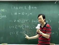 電子學-雲端 - 劉人傑