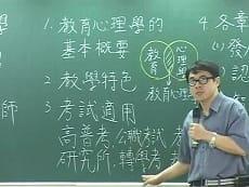 教育心理學-雲端 - 洪祥