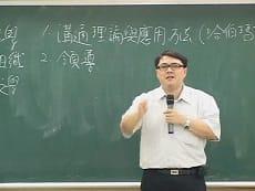 教育行政學-雲端 - 洪祥