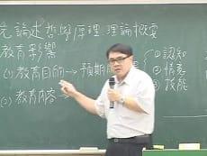 教育哲學-雲端 - 洪祥