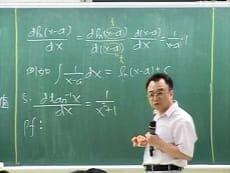 工程數學-雲端 - 周易