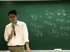 高考-文化行政全修(二年)-雲端