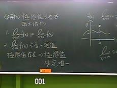 微積分-雲端 - 歐大亮