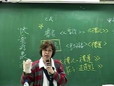 國文(作文、公文)-雲端 - 張 芸