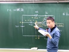 電路學-雲端 - 劉承 老師