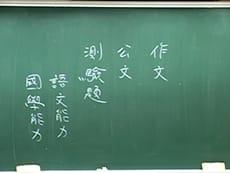 國文-雲端 - 李華 老師
