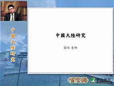 中國大陸研究-雲端 - 衛彬