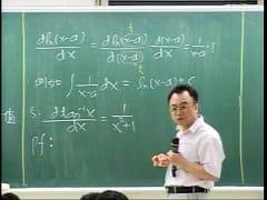 財經數學 - 周易