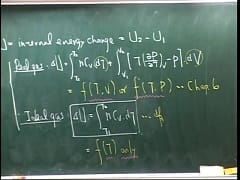 化動化熱-雲端 - 林隆