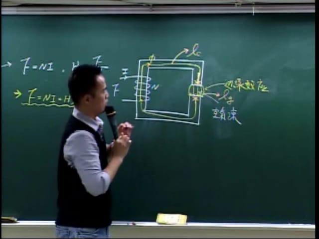 電機機械(進階)-雲端 - 陳澤 老師