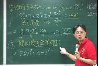 教育測驗統計-雲端 - 高明
