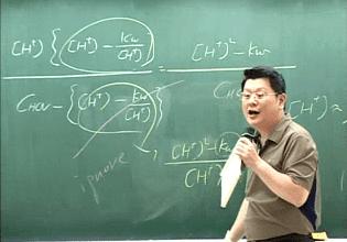 普通化學-雲端 - 潘奕