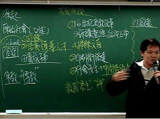 教育學(初等教育)-雲端 - 宇正