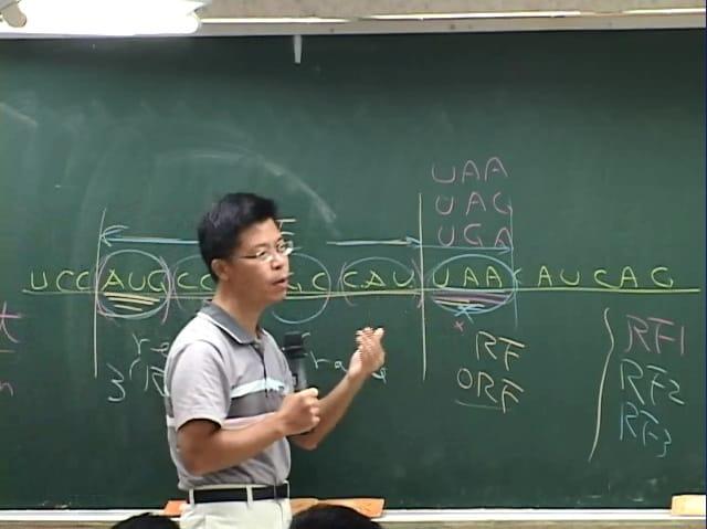 分子生物-雲端 - 高宇