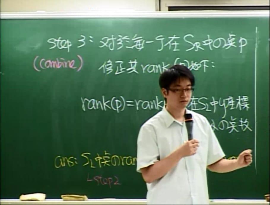 演算法-雲端 - 洪捷