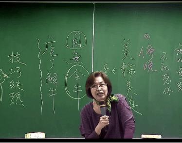 [HD]國文-雲端 - 張 芸 老師