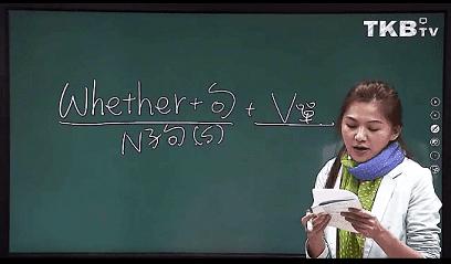 [HD]英文-雲端 - 凱西 老師