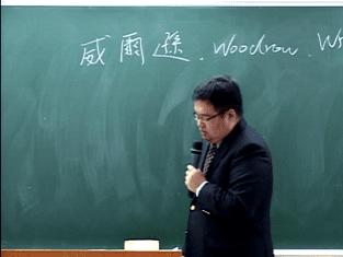 行政學-雲端 - 高聞