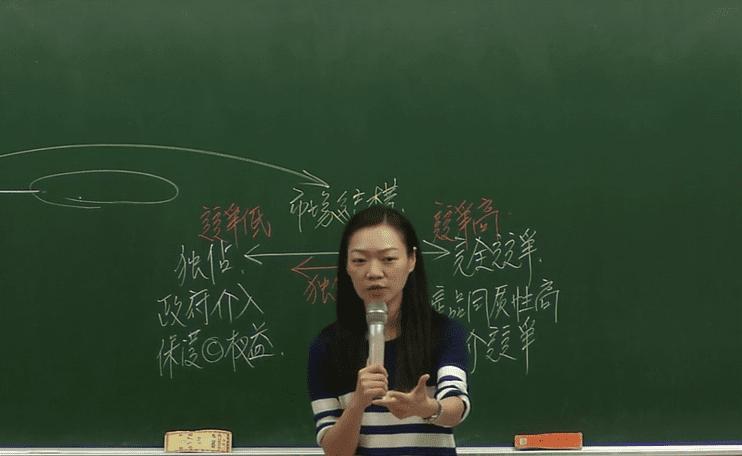 商業概論-雲端 - 趙敏 老師
