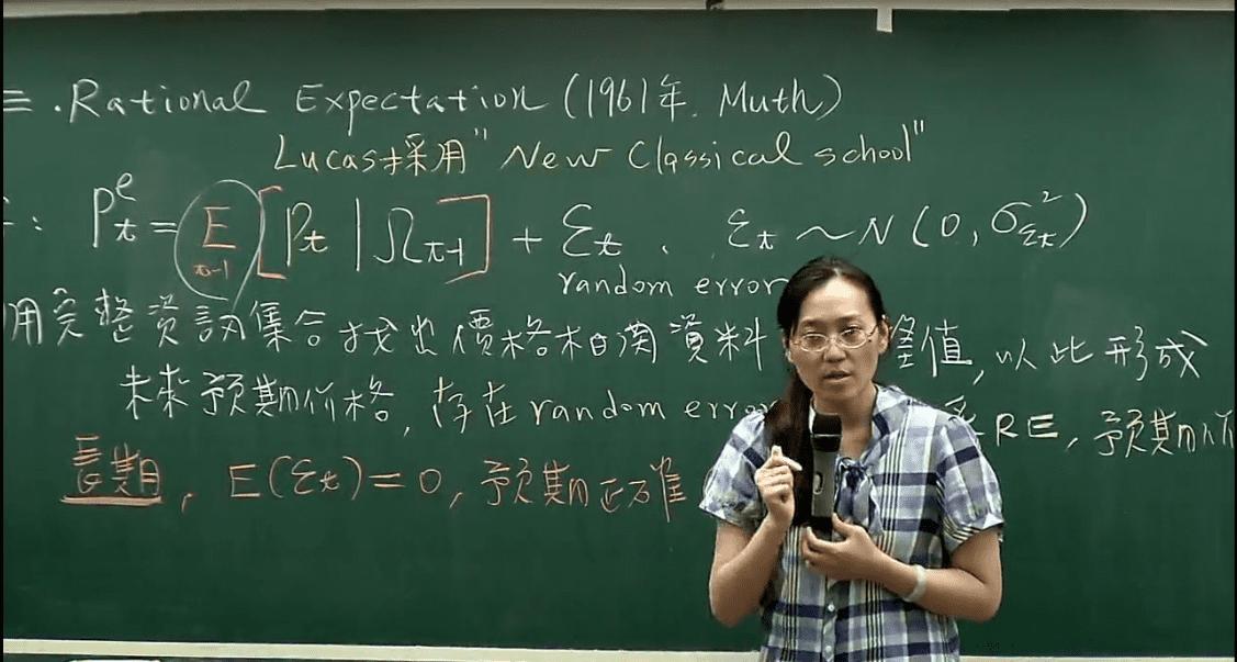 經濟學(財金/經研)-雲端 - 楊莉